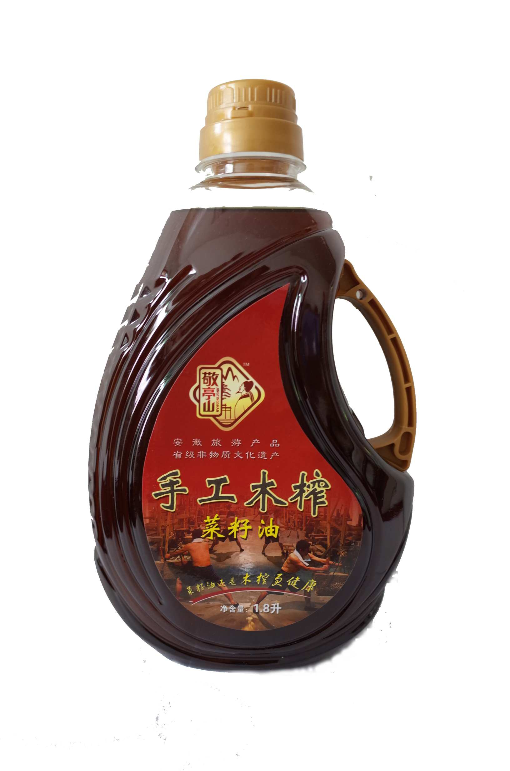 宣城木榨油