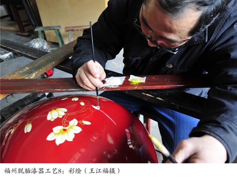 福州脱胎漆器5