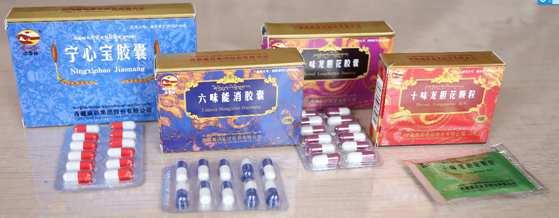 """西藏藏药(""""卓攀林""""牌)"""