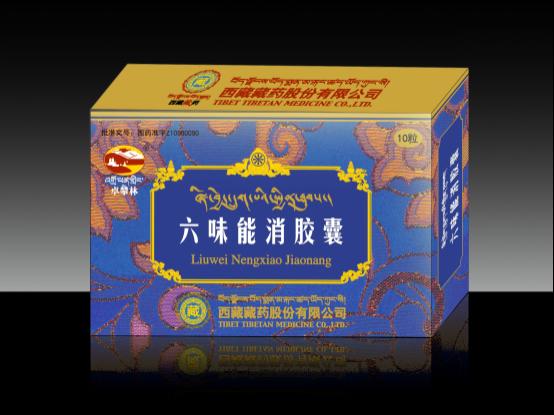 """西藏藏药(""""卓攀林""""牌)4"""