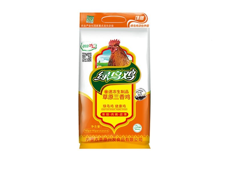 草原兴发绿鸟鸡系列产品1