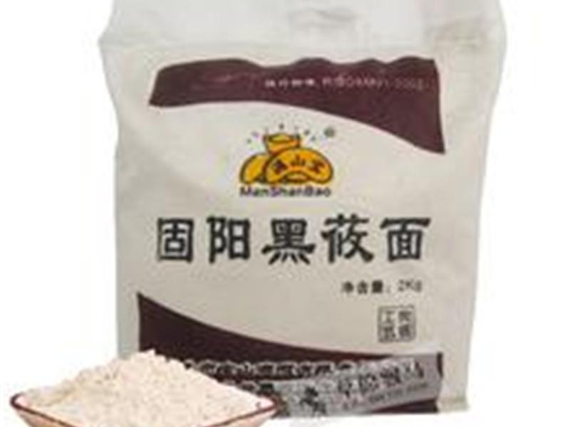 固阳燕麦3
