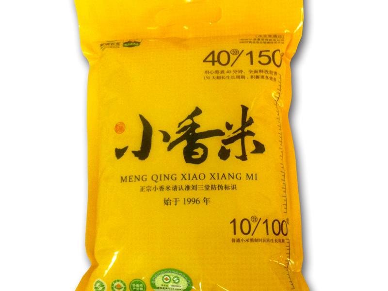清水河小香米1