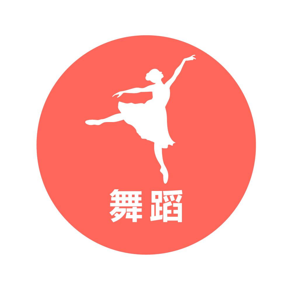 1、舞蹈作品著作权登记