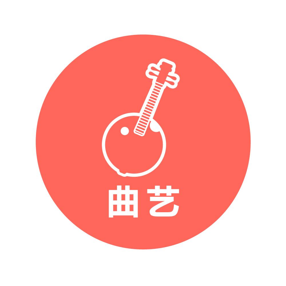 1、曲艺作品著作权登记