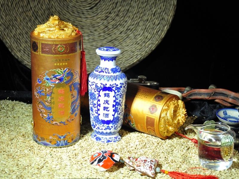 鹤庆乾酒4