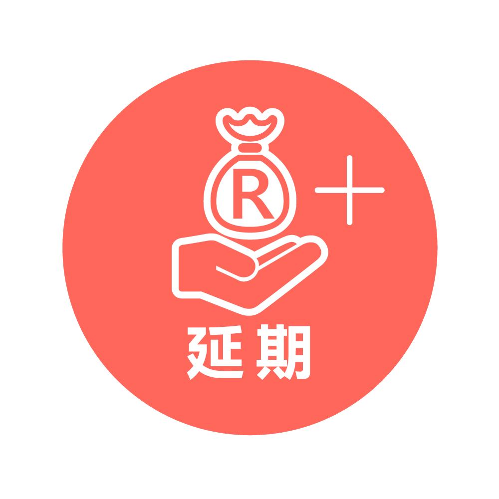 13、商标专用权质权登记延期