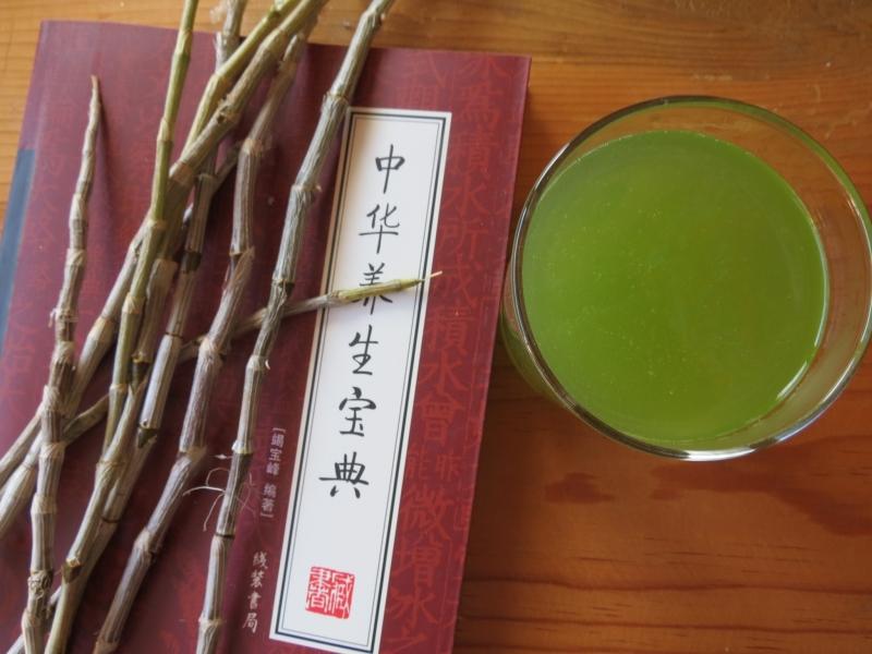 龙陵紫皮石斛3