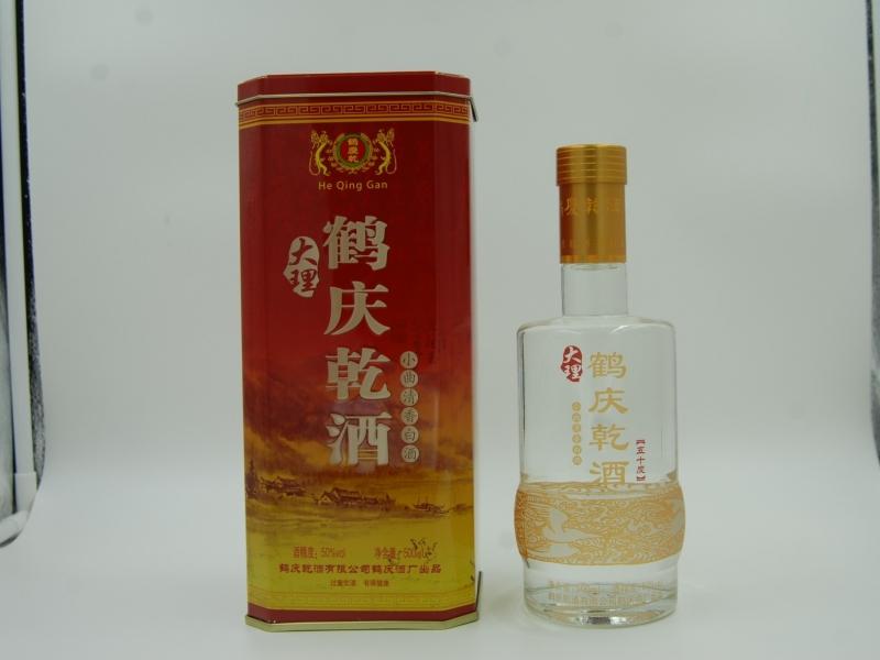 鹤庆乾酒2