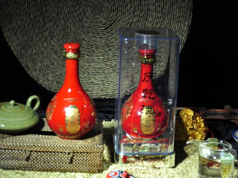 鹤庆乾酒1