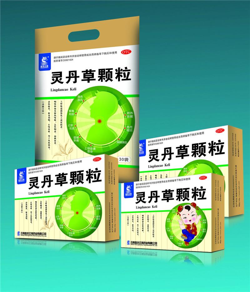 盘龙云海药品(排毒养顔胶囊系列产品;灵丹草颗粒;散痛舒片等)1