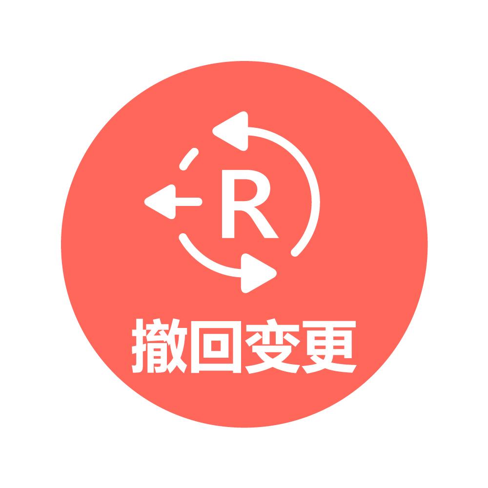 11、撤回变更商标申请人注册人名义地址变更集体商标证明商标管理规则集体成员名单申请