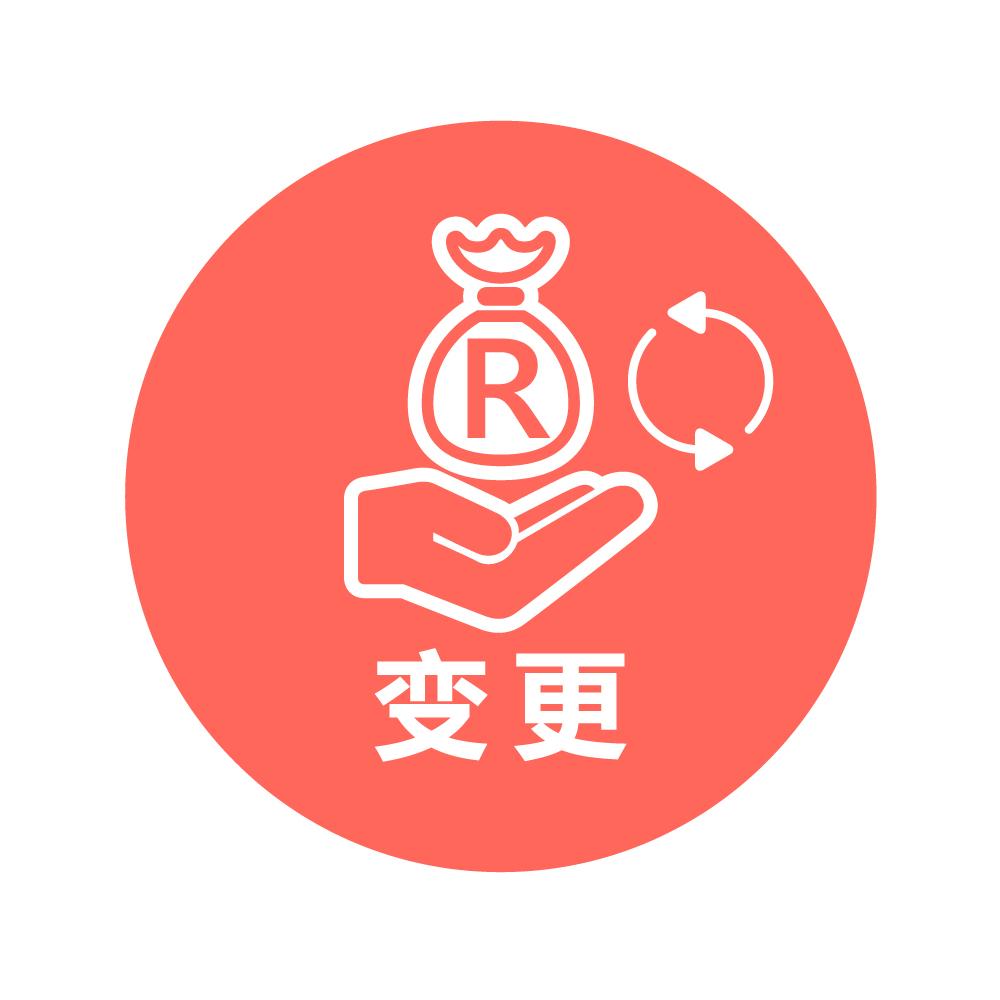 13、商标专用权质权登记变更