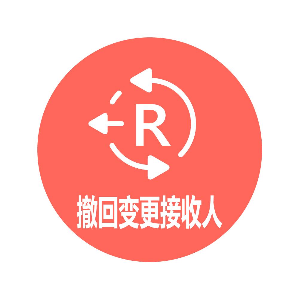 11、撤回变更商标代理人文件接收人申请