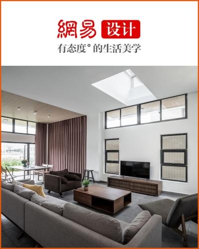 """2021年1月,丰间建筑作品""""海宁梯田之家""""荣获网易家居商业空间设计大奖。"""