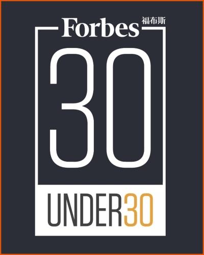 2020年11月9号,丰间建筑创始人朱枫先生荣登福布斯中国30位30岁以下精英榜单(30 Under 30)