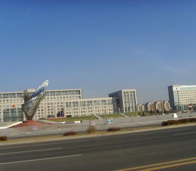 内蒙古人民大会堂