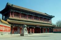 北京中南海警卫局