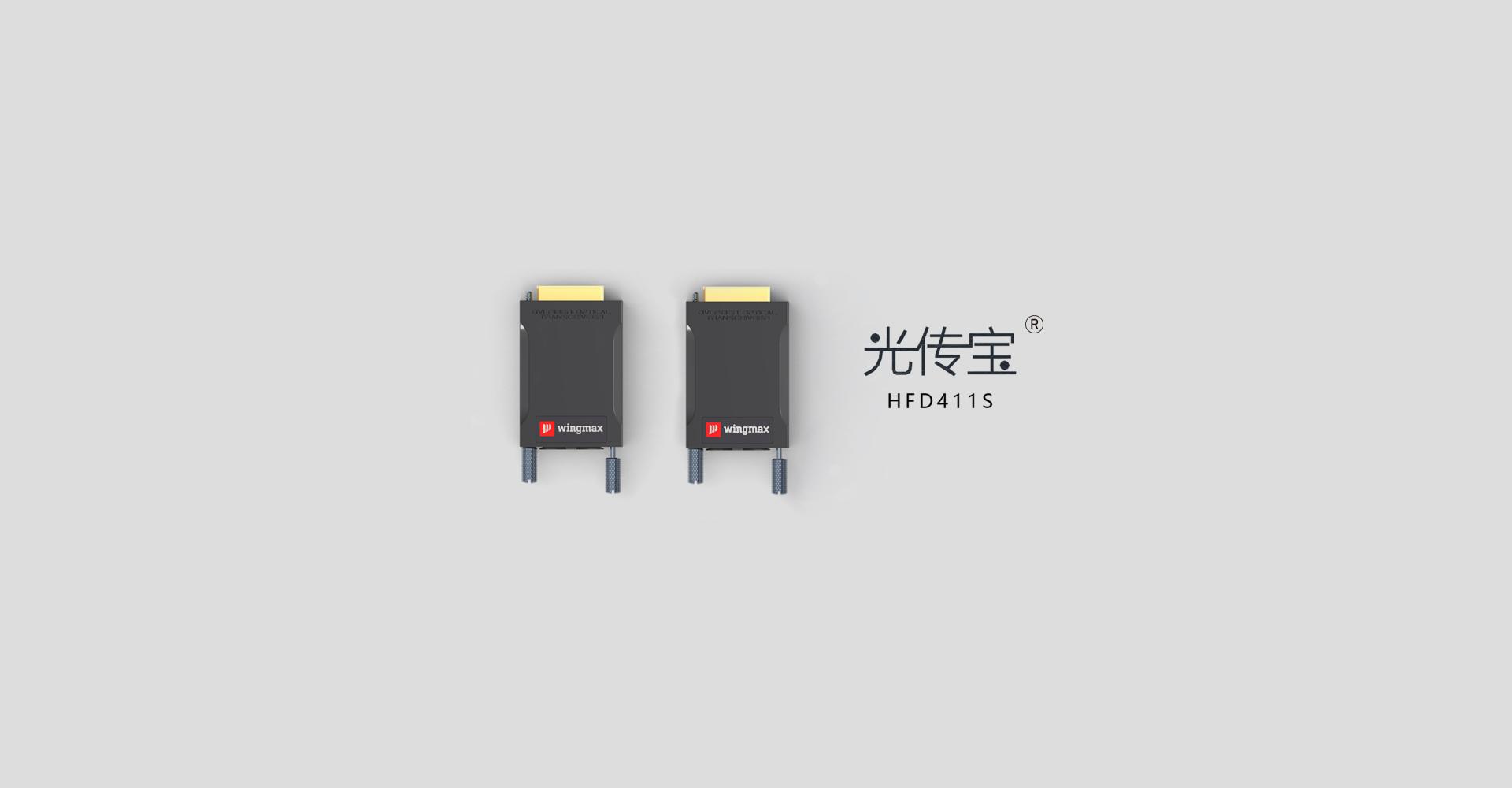 DVI迷你4K超高清光端机