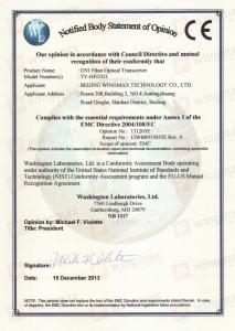 DVI光端机CE证书