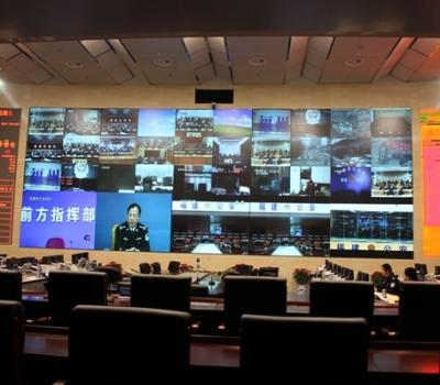 指挥中心智能化会议系统解决方案