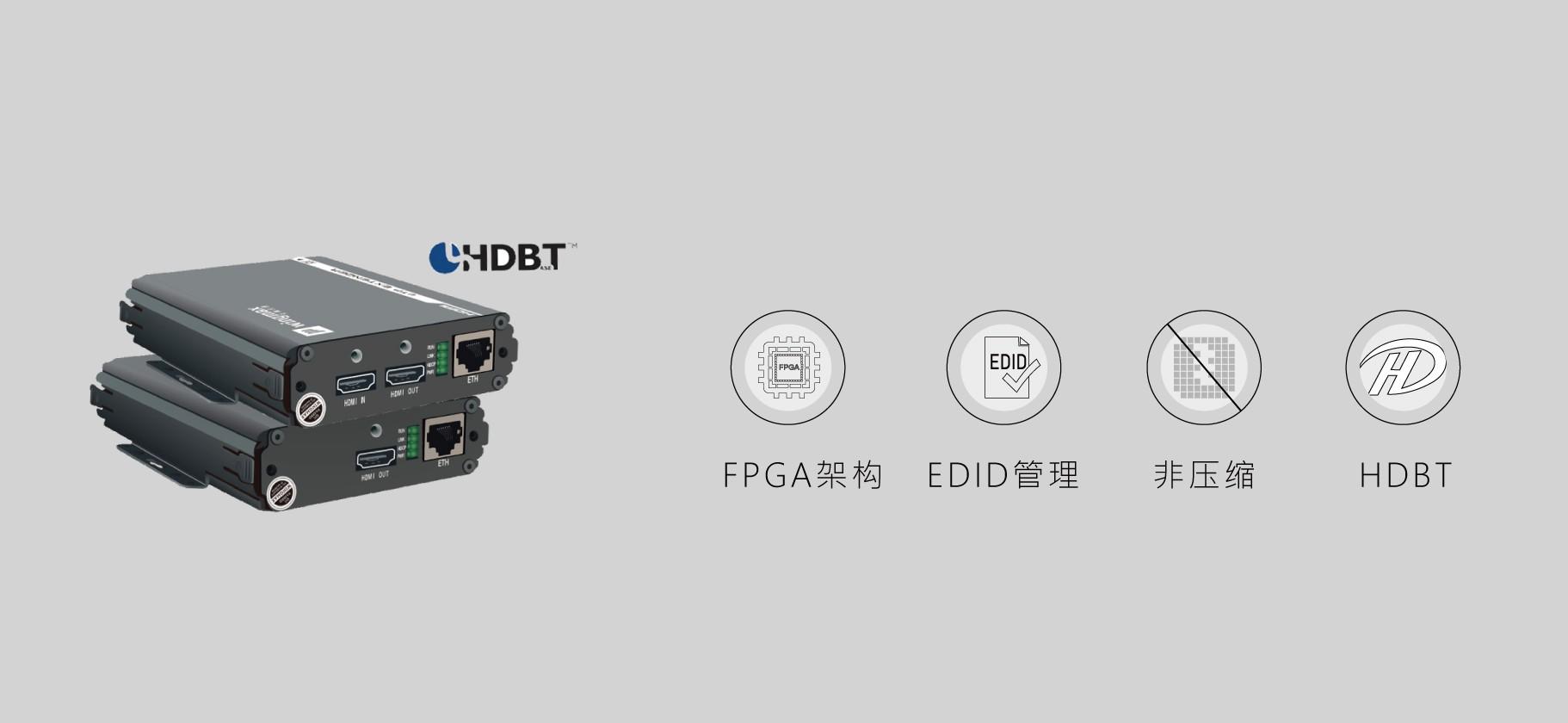 HDMI双绞线传输器 HDBaseT | 4K | 单网线