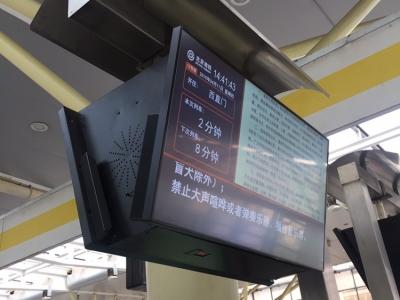 13号线地铁3