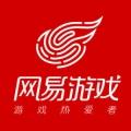 网易logo