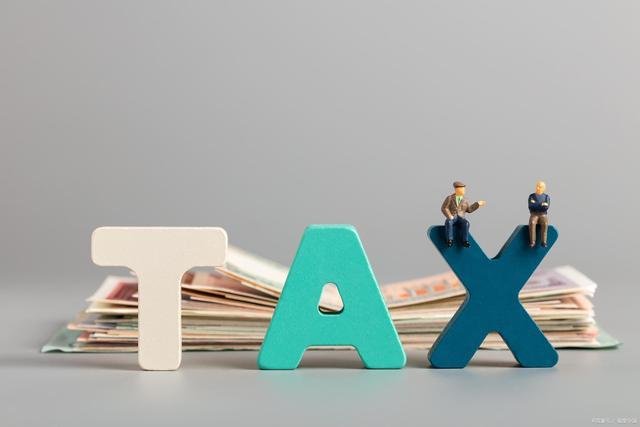 个体户和小规模纳税人公司哪个更省税?