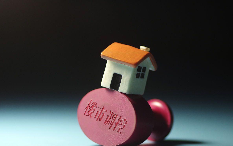 """5年后,房子是""""财富""""还是""""累赘""""?3方面分析告诉你真实答案"""