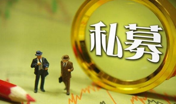 设立私募基金管理人公司,注册备案详解