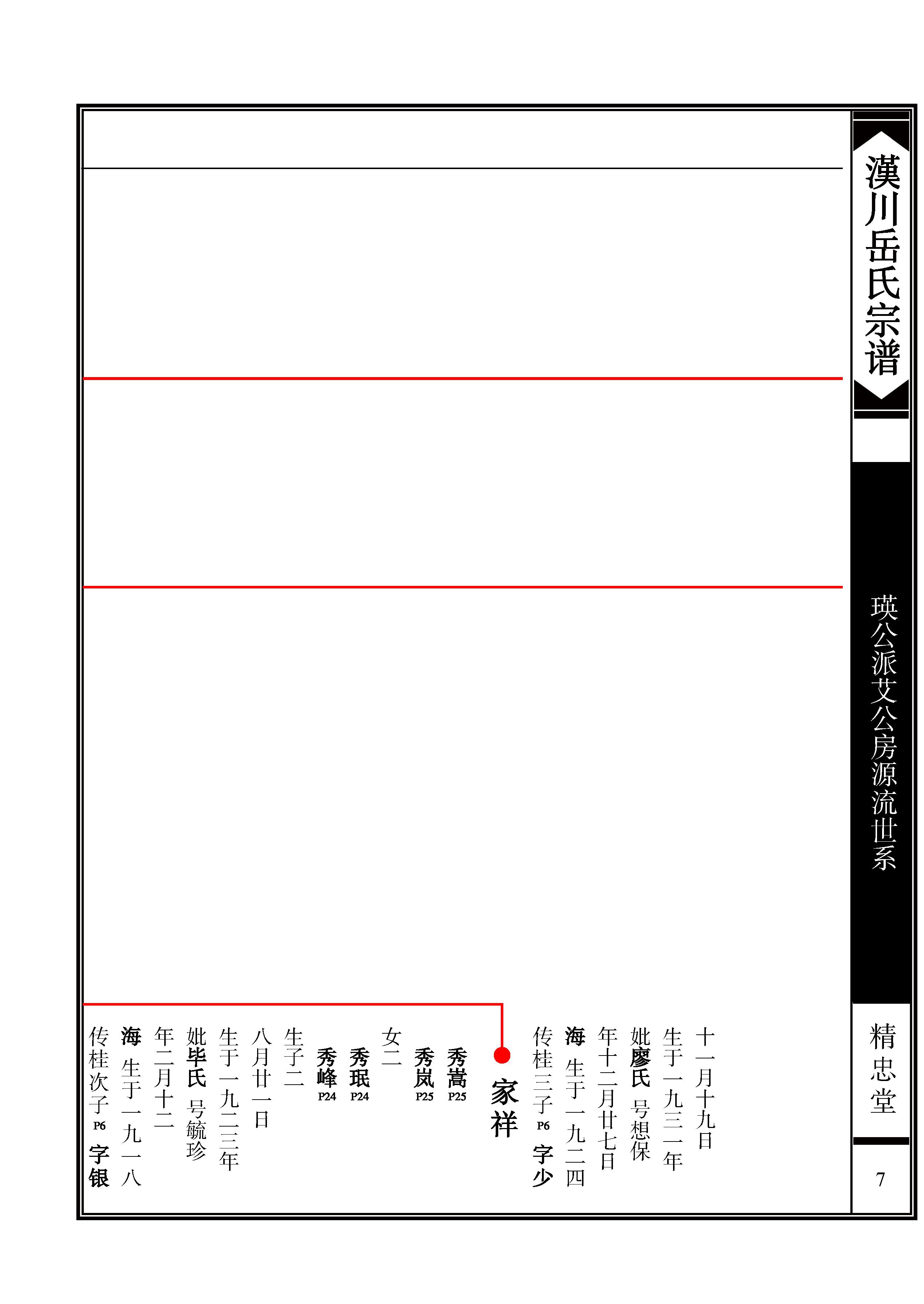 页面提取自-09仿古吊线欧式_页面_4