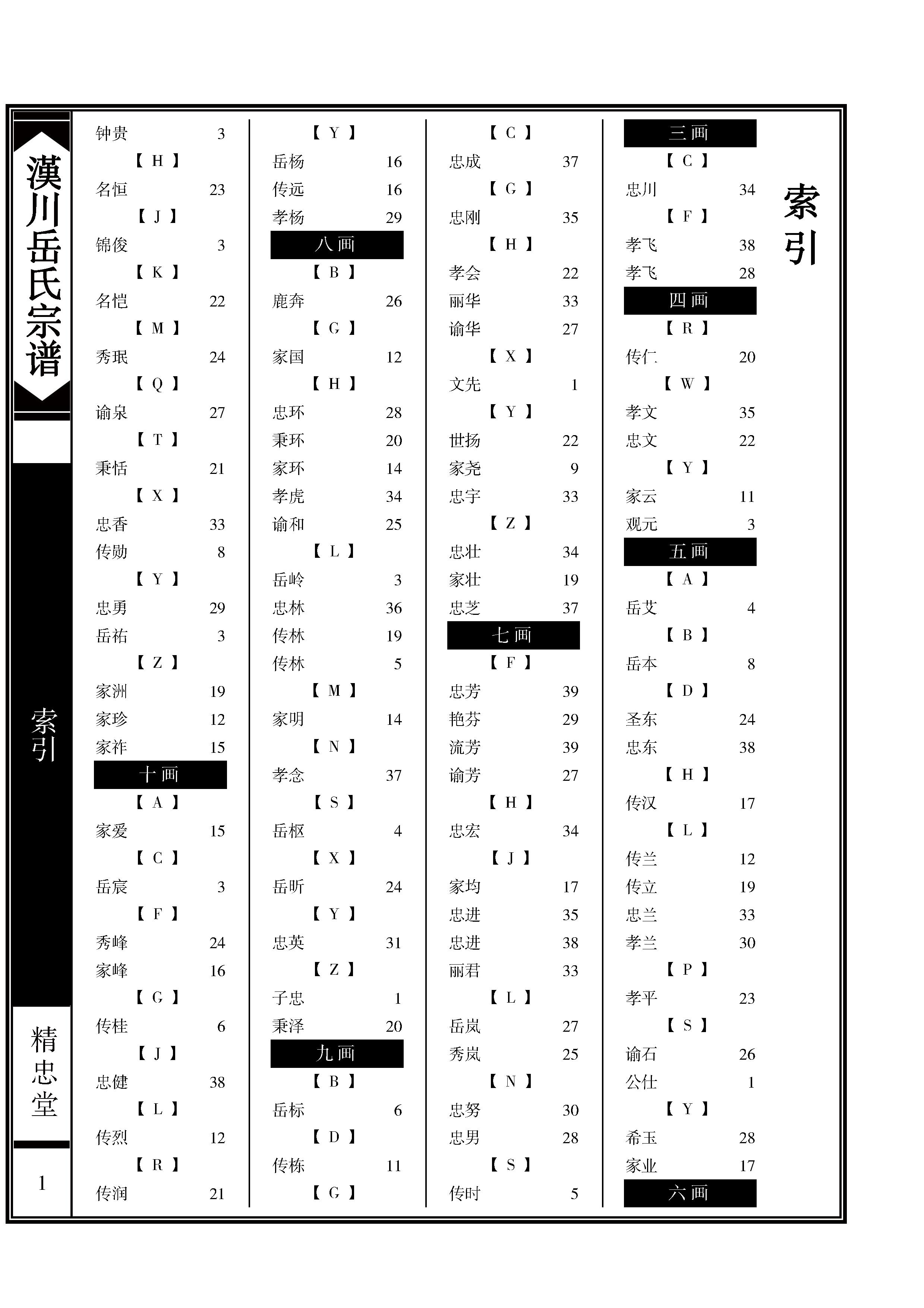 页面提取自-14古典吊线欧式_页面_2