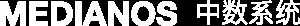 MEDIANOS 中数系统 工程数字化生态探索者|中数信息系统(南京)有限公司