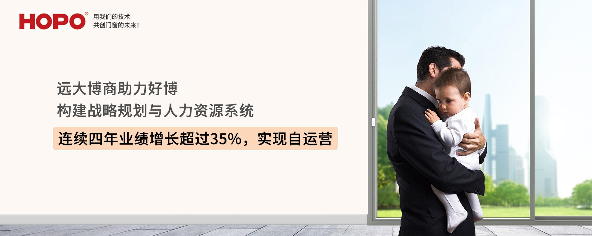 东莞富美康落地供应链管理咨询项目