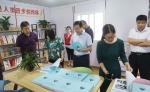 8.21市工会调研-王然 摄 (45)