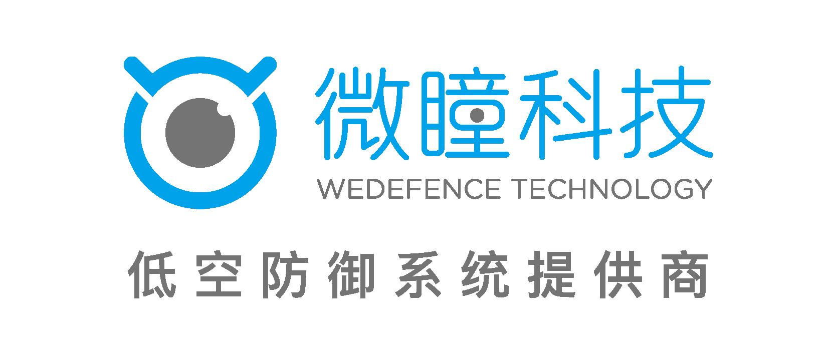 微瞳科技(深圳)有限公司