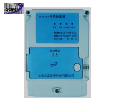 ZF30-DCM