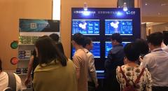 华南快消品CIO峰会