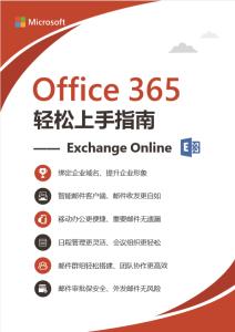 O365-exchanget online