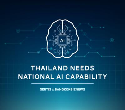 Sertis-bkkbiz_Thai-Ai