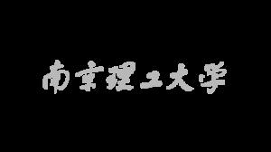 战略合作伙伴-南京理工大学