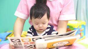 贝格尔托育老师引导宝贝阅读儿童书籍2