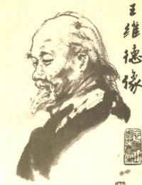 7-4_王维德