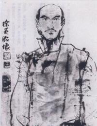 7-8_徐大椿