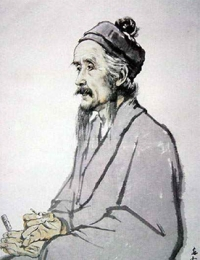 1-8_皇甫谧