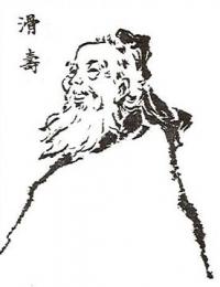 5-7_滑寿