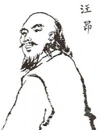 7-1_汪昂