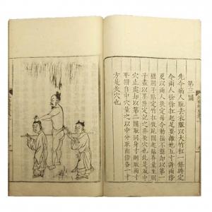 4-11_外科精要三卷