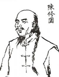 7-10_陈修园